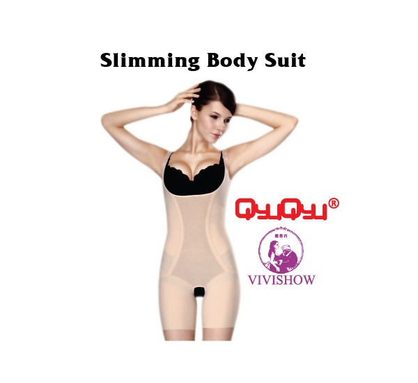 Vivi Show Slimming Bodysuit by Qyu-Qyu